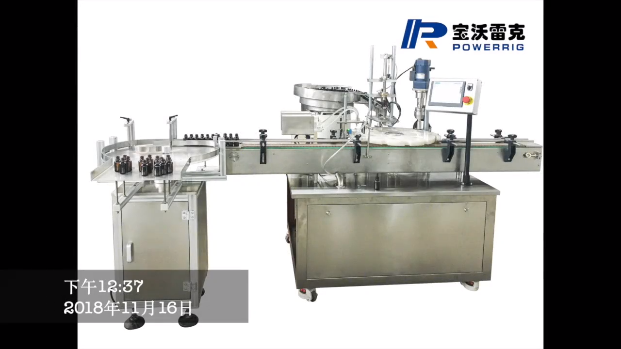 Automatic medical test agent liquid vial filling capping machine for vaccine
