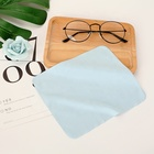 Cloth Microfiber Cloth High Performance 2 Side Silk Screen Printing Microfiber Dust Polishing Cloth