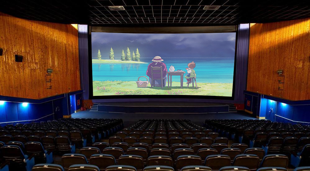 cinema screen 2.jpg