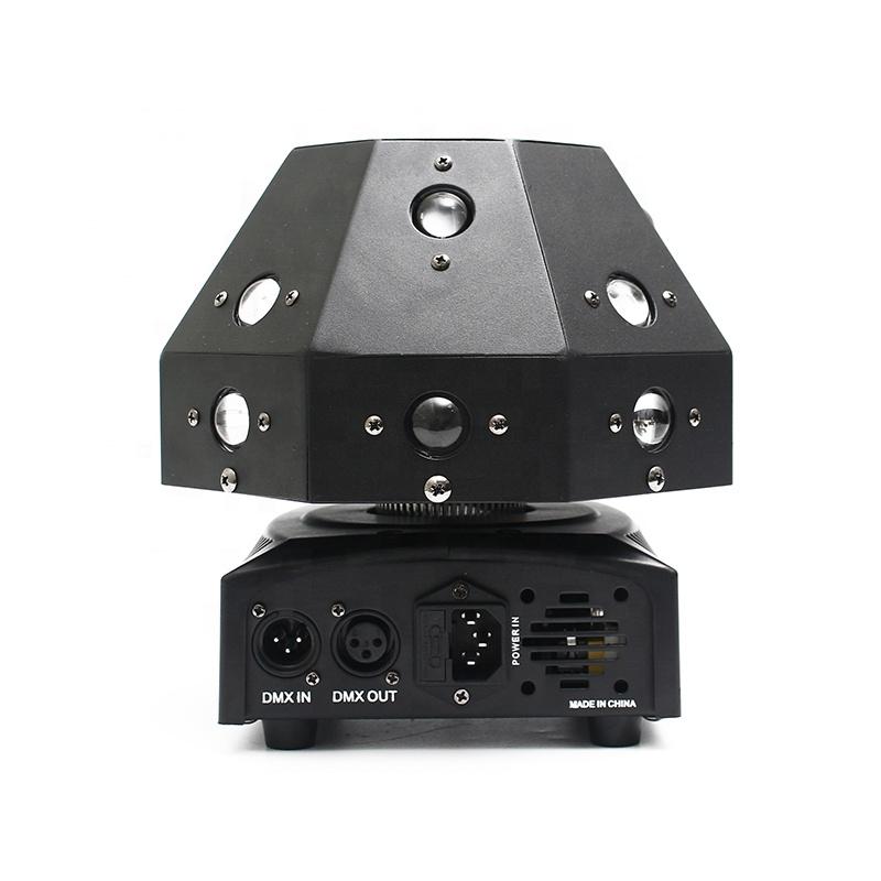 New type multi-effect Mushroom Beam Laser Head Moving disco Light voice control KTV rotation  ball head disco light