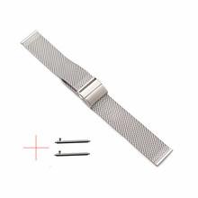 Ремешок для часов из нержавеющей стали Milanese, быстросъемный металлический сетчатый браслет для мужчин и женщин, 18 мм, 20 мм, 22 мм(China)