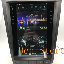 11.8 pollici Verticale tesla stile Android 8.1 Car DVD radio GPS NAVI LETTORE per <span class=keywords><strong>lexus</strong></span> <span class=keywords><strong>GS</strong></span> GS300 GS350 GS450 GS460 2004-2011 px6