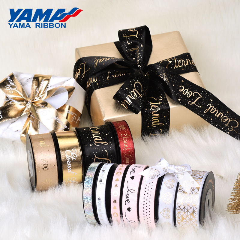 Yama Ribbon Pure Colors Double Faced Softly Smooth Customized Printed Logo Ribbon Satin Tape