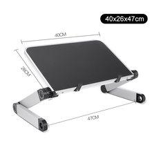 Регулируемая подставка для ноутбука, Алюминиевая Подставка для кровати, стоячий стол для Macbook Air, подставка для ноутбука, подставка для ноут...(Китай)