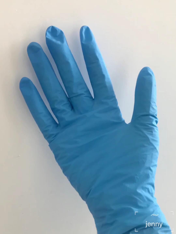 使い捨て保護医療使い捨て白青ニトリル検査用手袋