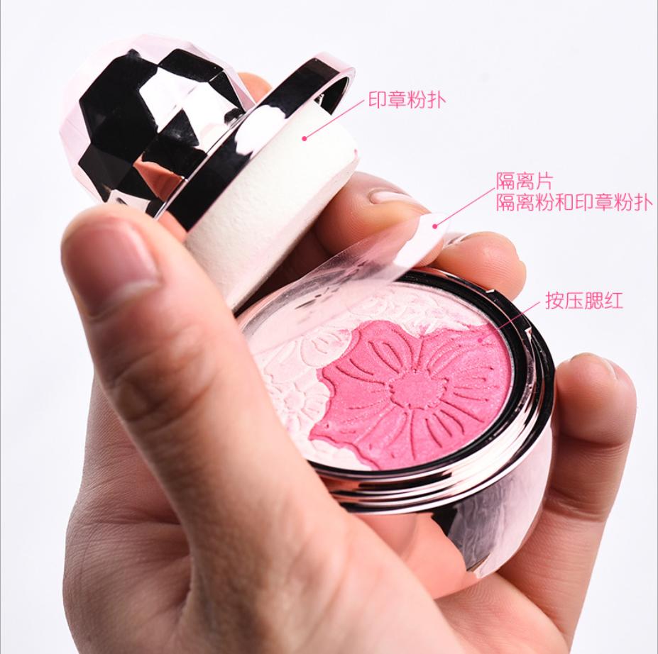 cosmetic natural Nude makeup elegant private label blush