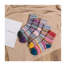 5 пар/лот, новые мужские и женские шерстяные носки, смешанные цвета, модные мужские длинные носки, осенне-зимние теплые носки, высококачестве...()