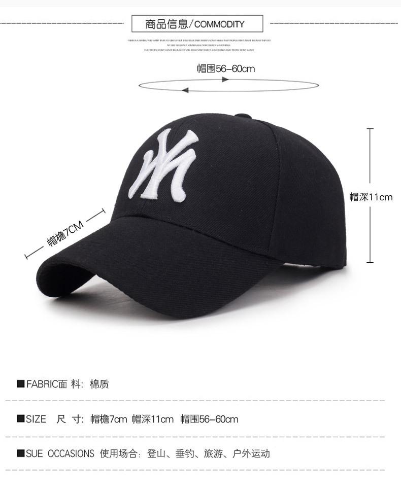 Versão coreana de esportes bonés de beisebol para os homens e mulheres primavera e verão casais tampas hip hop ny sol viseira letras bordados