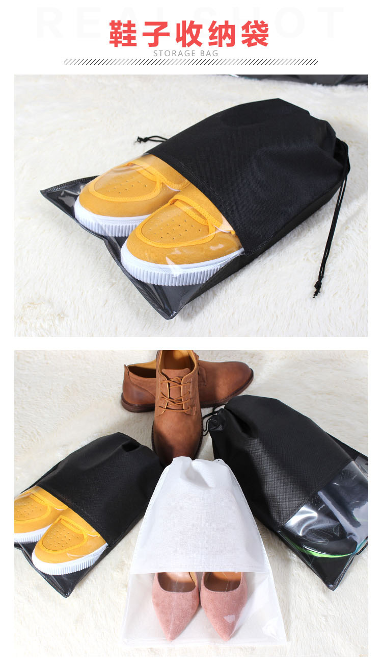 2020 Hot Sale Drawstring shopping bags for shoes