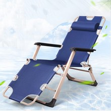 <span class=keywords><strong>Chaise</strong></span> longue Inclinable Réglable <span class=keywords><strong>Zéro</strong></span> <span class=keywords><strong>Gravité</strong></span> Chaises De Plage Pliante <span class=keywords><strong>Chaise</strong></span> longue
