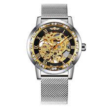 WINNER роскошные женские механические часы Скелетон часы для мужчин ультра тонкий сетчатый ремешок Iced Out Элегантный бизнес унисекс пара часов(Китай)