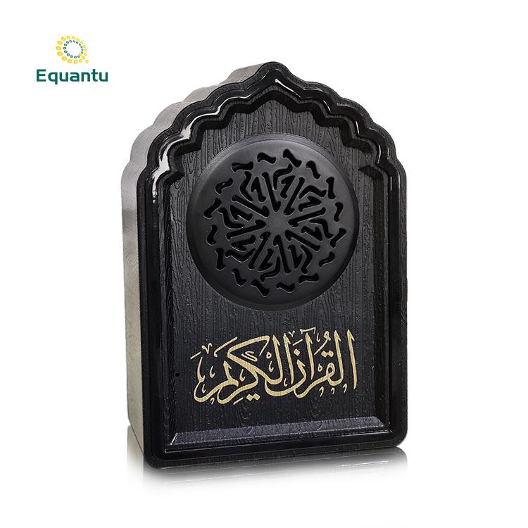QB818-1 quran speaker.jpg