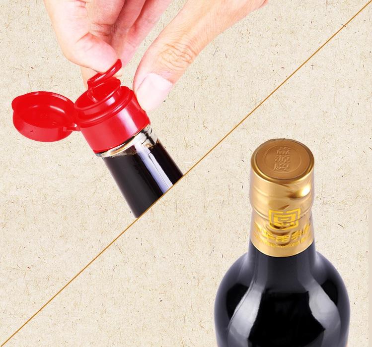 500 ミリリットル 8 年バルサミコ中国調味料レリッシュ黒 · ガスボトル酢から中国
