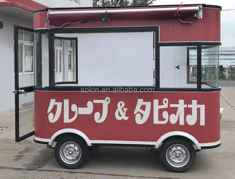 food cart trailer.jpg