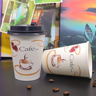 Food Grade 12oz Custom Recycle Paper Cup With Cover For Coffee