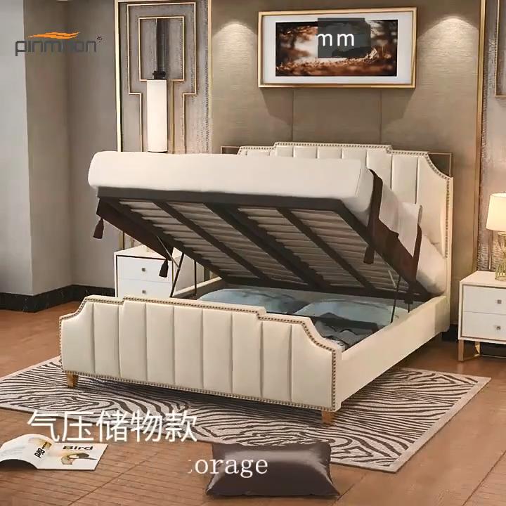 De alta calidad muebles de dormitorio de madera maciza de almacenamiento cama de cuero rey de lujo de tamaño de cama de hotel