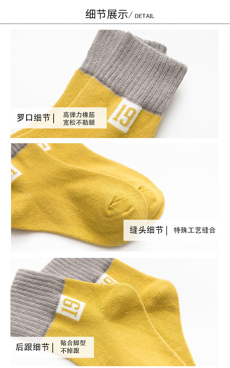 Autumn and winter new children's socks combed cotton knitted baby tube socks digital color matching boys and girls sports socks