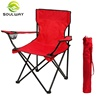 High quality comfortable outdoor beach chair , camping portable chair , outdoor folding chair oem