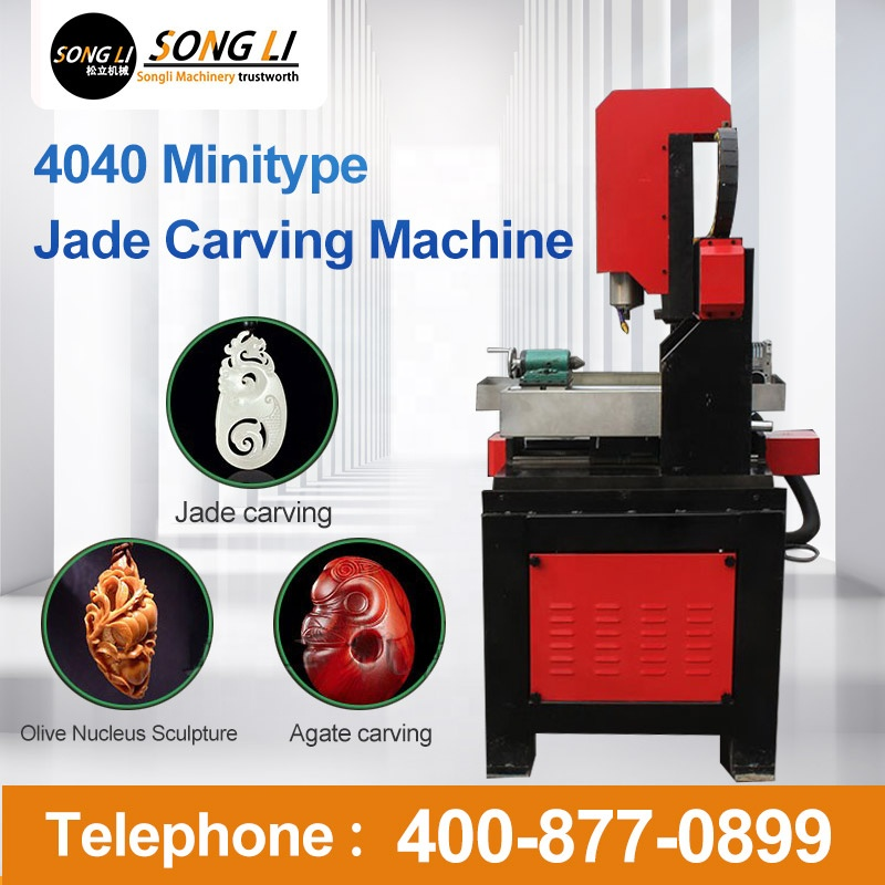 6060  1.5KW cnc jade router .(EXW  prcie)
