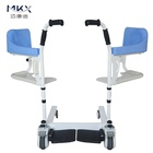 Hot Selling mai kangxin MKX-YWJ-01A Airport Wheelchair Patient Transfer Chair with FDA ISO13485 CE