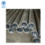 110mm 40Cr precision carbon steel pipe for honed steel pipe