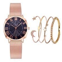 Дропшиппинг часы для женщин розовое золото сетка Римский циферблат часы браслет набор роскошные женские Кварцевые аналоговые наручные час...(Китай)