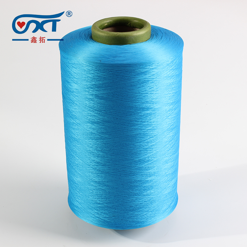 Hot sale Factory Price Nylon 6 DTY Filament Yarn 30D/12F For Knitting And Weaving