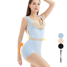 Original fabrik frauen mode shapewear fajas body