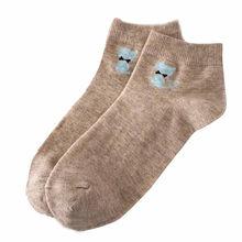 Женские хлопковые носки, розовые милые короткие носки до лодыжки с котом, женские носки, повседневные теплые носки, хлопковые носки для скей...(Китай)