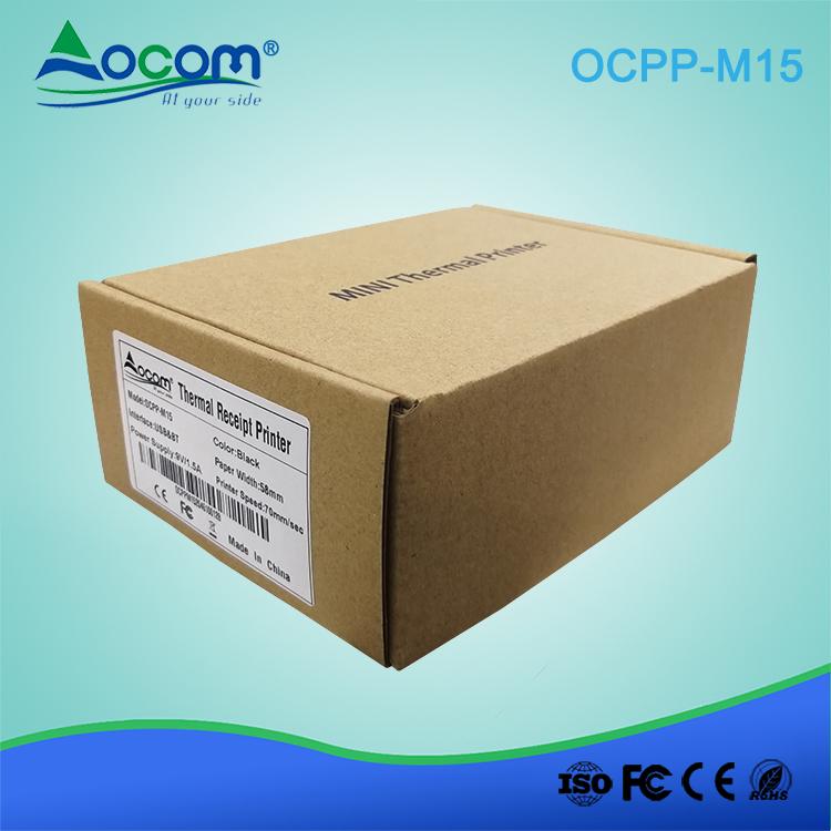 OCPP-M15 (9).jpg
