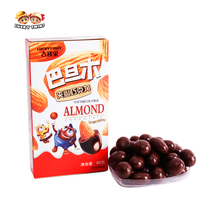 halal chocolates coated with almonds malaysia filling almond covered in chocolate