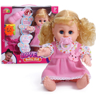 Wholesale 13-inch QF668-8/QF668-9 Vinyl play realistic cry baby doll baby for kids