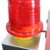 Aircraft Aviation Solar Powered Navigation  Led Flashing Crane Tower Obstruction Beacon Marine Lantern Warning Lights
