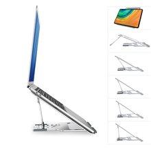 Подставка для ноутбука NILLKIN, держатель для ноутбука, многоугольная подставка с теплоизоляцией, регулируемая складная подставка для ноутбук...(Китай)