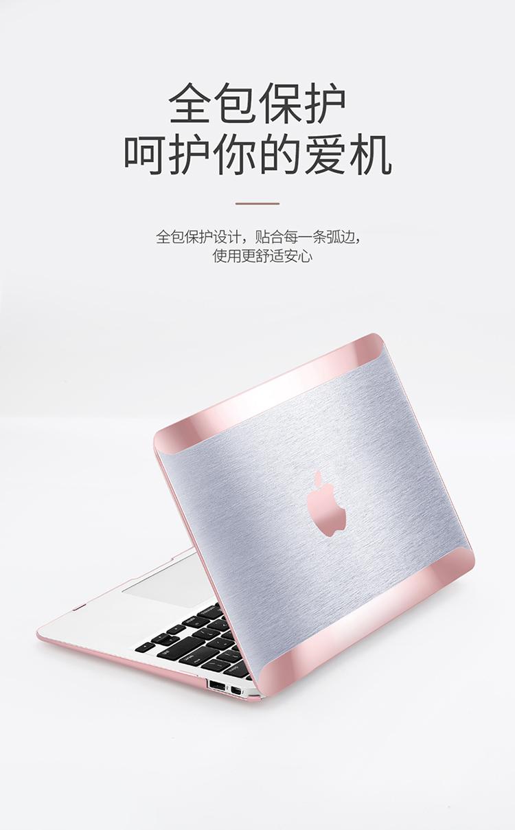 Computer Portatile di Plastica Caso Duro Della Copertura per Macbook Air 11 12 13 Pollici Pro 13 15 Retina Touch Bar 13 15 pollici