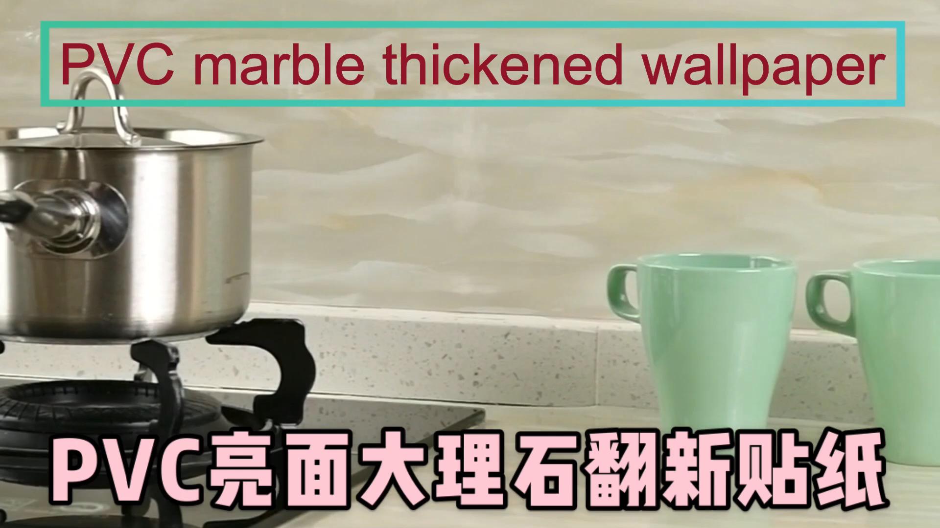 Épaisseur imperméable 0.36mm Décoration Murale Auto-Adhésif PVC Cuisine Papier Peint En Marbre