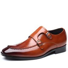 Мужские модельные туфли ручной работы, свадебные туфли из лакированной кожи в британском стиле, кожаные оксфорды на плоской подошве, официа...(China)