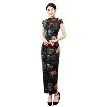 Красное свадебное платье Ципао с разрезом по бокам, китайское традиционное платье с цветочным принтом, женская одежда Ципао размера плюс, в...(Китай)