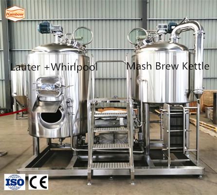 5 hl cerveza fermenter , 500l Beer bar equipment with RIMS or HERMS system