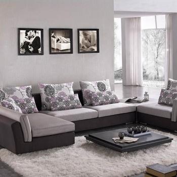 U Shape Sectional Sofa Set Small