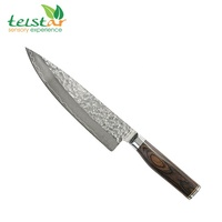 japanese VG10 Super Steel 67 Layer High Carbon Stainless Steel 9 inches kitchen knife
