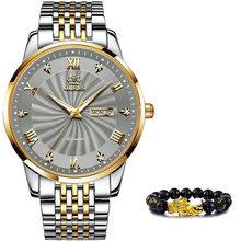 Мужские механические наручные часы люксовый бренд автоматические часы мужские из нержавеющей стали водонепроницаемые Бизнес часы Relogio ...(Китай)