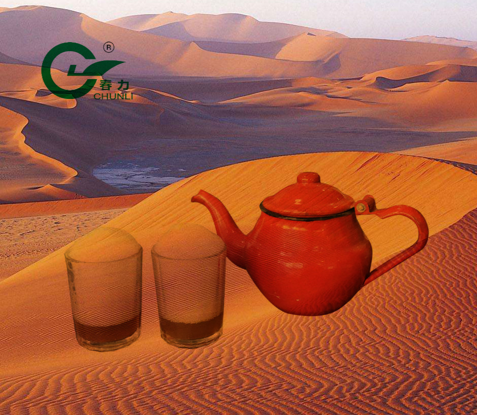China Tea Wholesale Qualite Azawad Health Benefits Chunmee Green Tea the vert Algeria Mauritania Mali - 4uTea | 4uTea.com