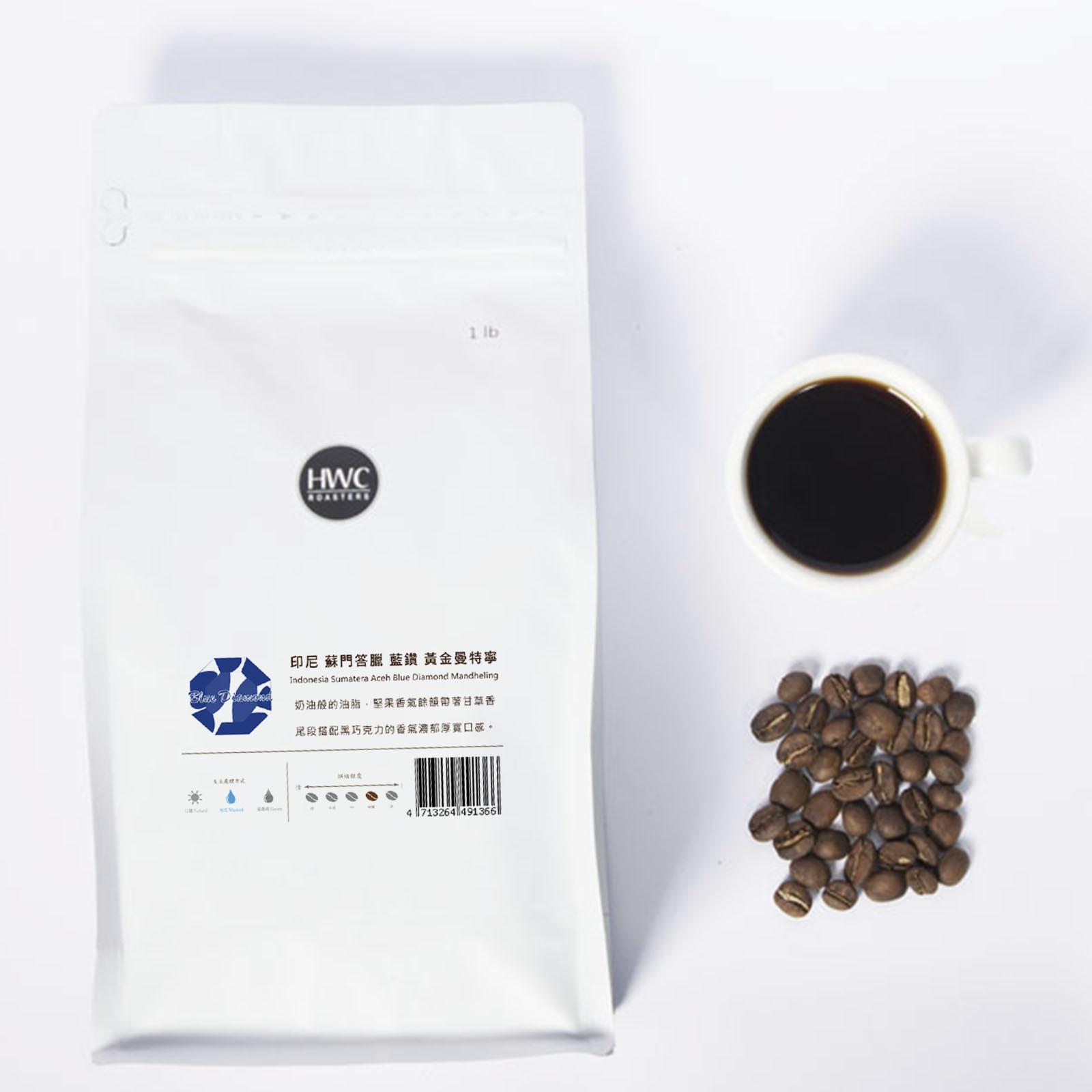 Indonesia Sumatera Aceh Blue Diamond Mandheling Roasted Coffee Beans