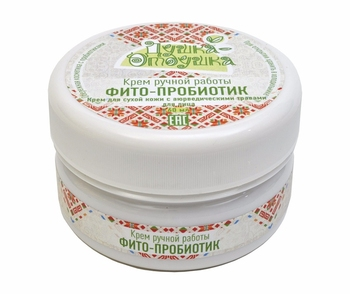Phyto-probiotic Ayurvedic herbs extracts natural nourishing face cream for dry skin