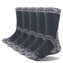 YUEDGE мужские толстые хлопковые носки с подушкой, спортивные, спортивные, для походов, зимние теплые носки для мужчин (5 пар в упаковке)(Китай)