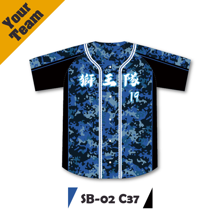 Oem Team Baseball Jersey Custom Sublimatie