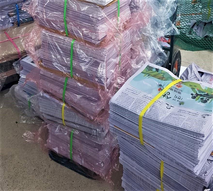 Over Issued Newspaper/News Paper Scraps/OINP/Paper Scraps!