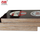Lowes 4 x 8 Red Film Faced Construction Plywood 18mm for Sale