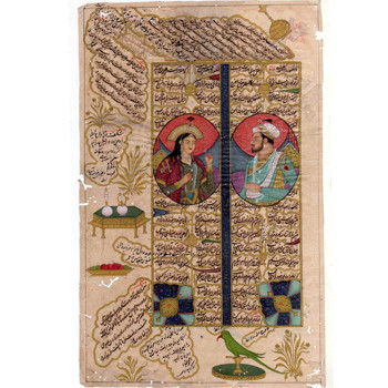 Mughal Painting Emperor Shahjahan and Mumtaz Mahal With Mughal Islamic Calligraphy